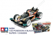 MINI 4WD TAMIYA POSEIDON-X BLACK Ltd.