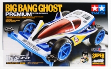 mini 4WD Tamiya 95282 Big Bang Ghost Premium (s2 Chassis)