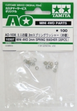 ricambi mini4WD Tamiya 10307 pring washer