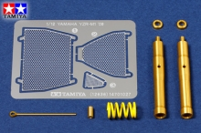 accessorio optional Tamiya 12636 Set Forcelle per Yamaha YZR-M1 2009 1:12