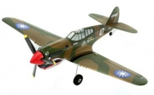 P-40 Ultra Micro P-40 Warhawk AS3X BNF PKZU1980