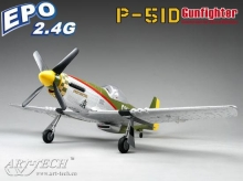 P51 GUNFIGHTER COMMEMORATIONS ART-TECH