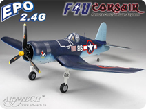 f4u_corsair_art_tech